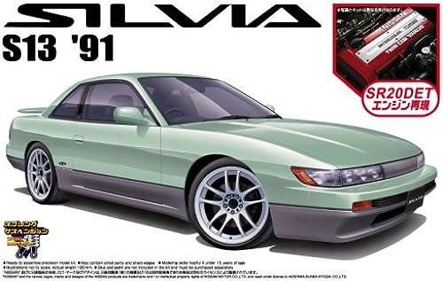 Aoshima Models  79 Nissan S13 Silvia 91 W Engine Detail