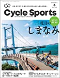 CYCLE SPORTS (サイクルスポーツ) 2020年 6月号 [雑誌]