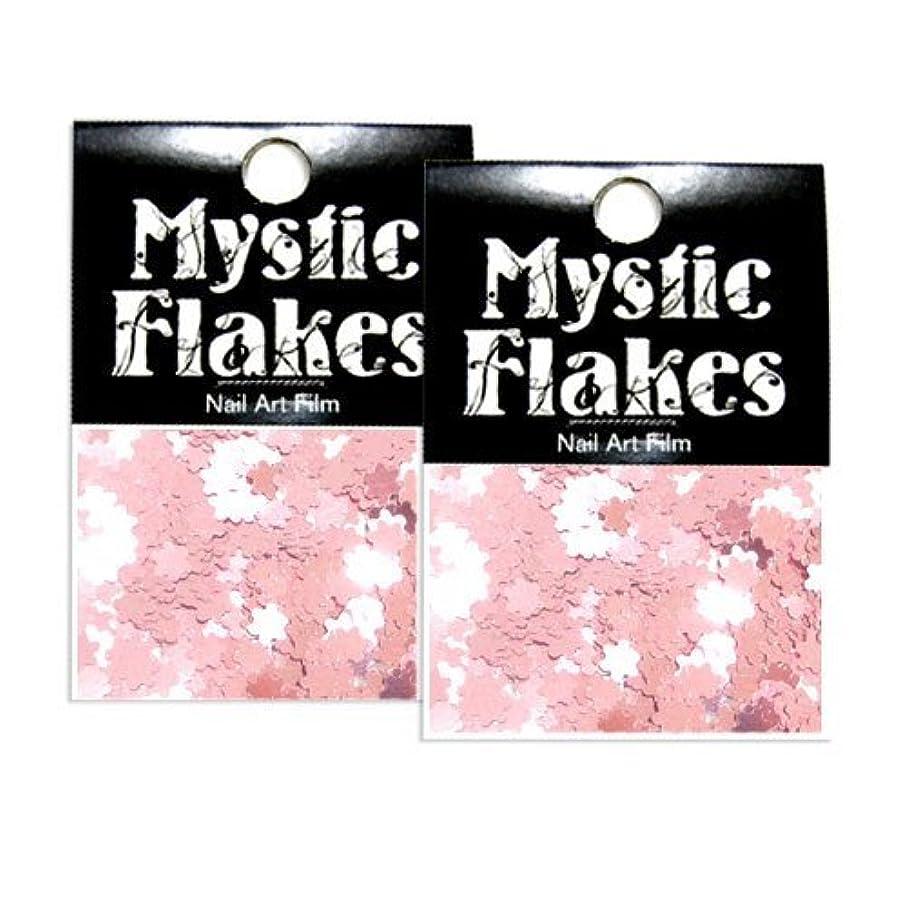 哲学博士目立つ一月ミスティックフレース ネイル用ストーン メタリックLtピンク フラワー 0.5g 2個セット