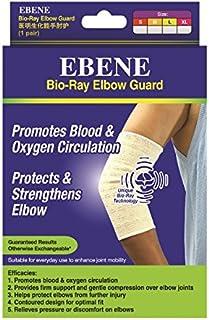 Ebene Bio-Ray Elbow Guard (Beige), X-Large, 2 ct