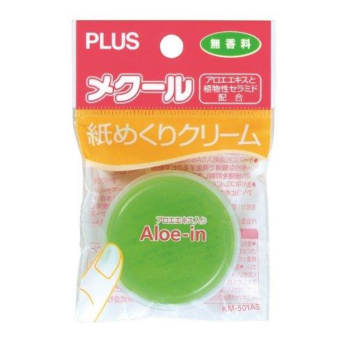 プラス 紙めくり メクール アロエ・イン グリーン KM-501AS