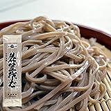 【太切り花笠蕎麦】20人前(180g・10把)【安達製麺】