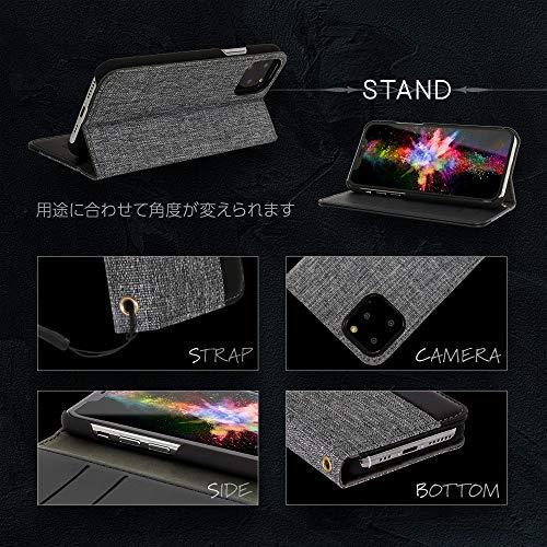 オウルテックiPhone11ProMaxバイカラーデザイン手帳ケースファブリック素材THEグレー×ブラックOWL-CVIB6503-GYBK