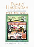 Family Haggadah: A Seder for All Generations (English, Hebrew and Hebrew Edition)