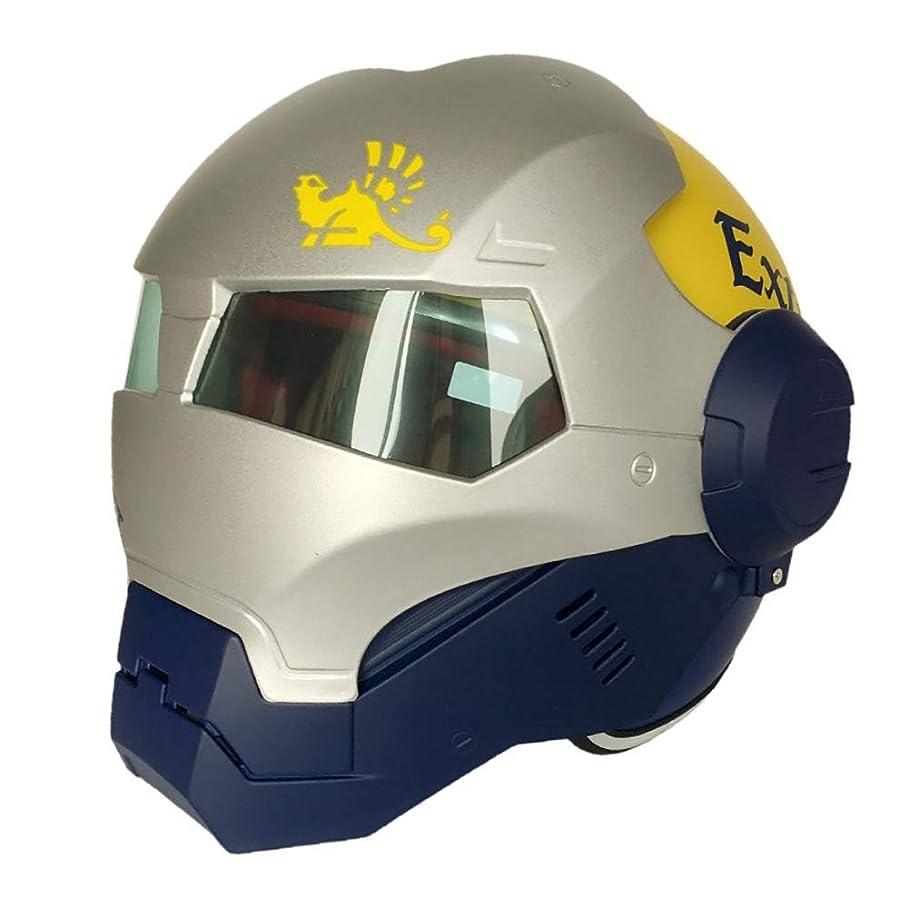 ワックス予想外行大人のオートバイのヘルメットのフルフェイスの機関車の衝突のモジュラーフリップフロントヘルメット