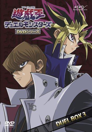 遊戯王 デュエルモンスターズ DVDシリーズ DUEL DVD-BOX3