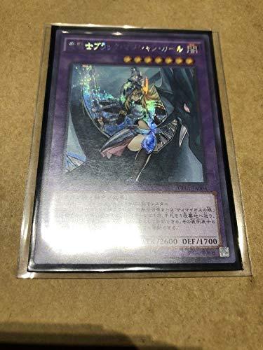 遊戯王 竜騎士ブラック・マジシャン・ガール アジア版 シークレットレア 亜シク
