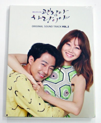 CJ E&M It'S Okay, That'S Love Ost Volume 2 (Sbs Drama) Orange Caramel, Mc The Max, T Yoon Mi Rae