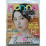non-no (ノンノ) 2005年 06/20号 No.12