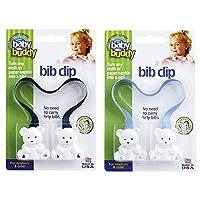 Baby Buddy Bib Clip, Blue by Baby Buddy