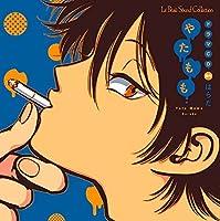 DRAMA CD YATAMOMO by Hiro Shimono, Hiroki Yasumoto, Et Al.) Drama CD (Yuuki Ono (2015-09-18)