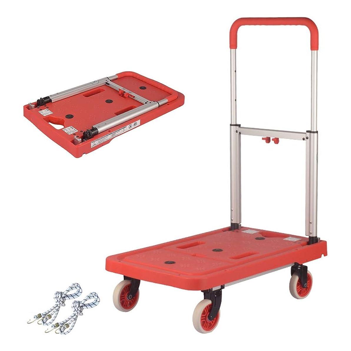 亡命フォーマル体系的に4つの車輪および望遠鏡のハンドルが付いている折るプラットホームのトラック手のカートの折り畳み式のドリーカート、食料品のための頑丈な荷物のカートの買物車330ポンド容量 (色 : 赤)