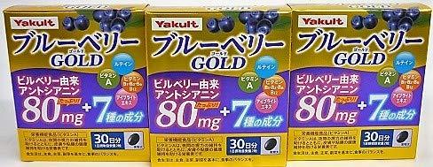 [3個セット]ブルーベリーゴールド 60粒入り×3個