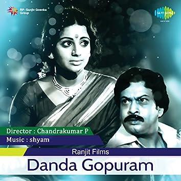 Danda Gopuram (Original Motion Picture Soundtrack)