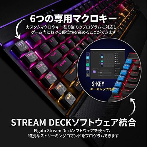 CorsairK95RGBPLATINUMXTMXSpeedゲーミングキーボード英語配列CH-9127414-NAKB513