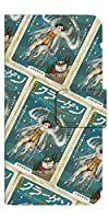 [GALAXY S10+ SC-05L] スマホケース 手帳型 ケース デザイン手帳 ギャラクシー エス テン プラス 8165-C. クラーゲン かわいい おしゃれ かっこいい 人気 柄 ケータイケース ひげラク商店 安楽雅志