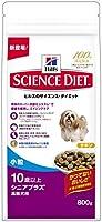 ヒルズ サイエンス・ダイエット シニアプラス チキン 小粒 高齢犬用 10歳以上 800g [ドッグフード]
