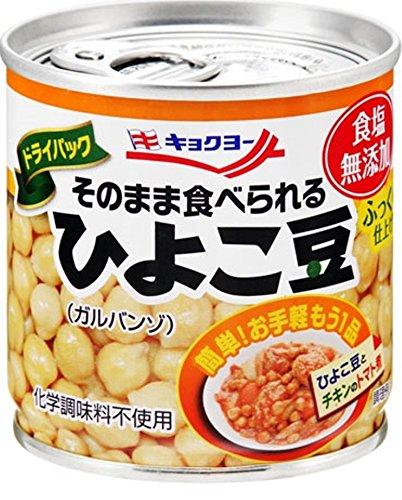キョクヨー そのまま食べられる ひよこ豆 110g×24個