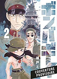 Bomber Boy Edition simple Tome 2