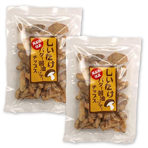 しいたけバター醤油ソテーチップス 55g×2袋セット 天ぷら仕上げ
