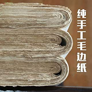 Easyou Sumi Paper Handmade Thin Xuan Paper Clear Straight Maobian for Chinese Japaness Calligraphy Practice (18.8