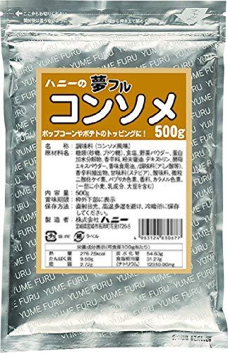 野田ハニー 業務用夢フルコンソメ500g