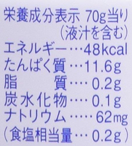 いなば食品 ライトツナ 食塩無添加オイル無添加 5s 70gX5 [4917]