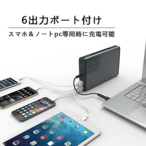MAXOAK50000mAhノートpcモバイルバッテリー超大容量Sony/Dell/Hp/Toshiba/Samsung/Lenovo/NECに対応