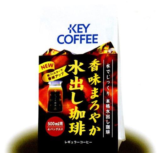 キーコーヒー 香味まろやか 水出し珈琲 ( 4パック入り )