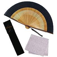 大阪 長生堂 扇子 メンズ 男性用 高級 ビジネス 涼雅 扇子入れ ハンカチ付セット (紺)