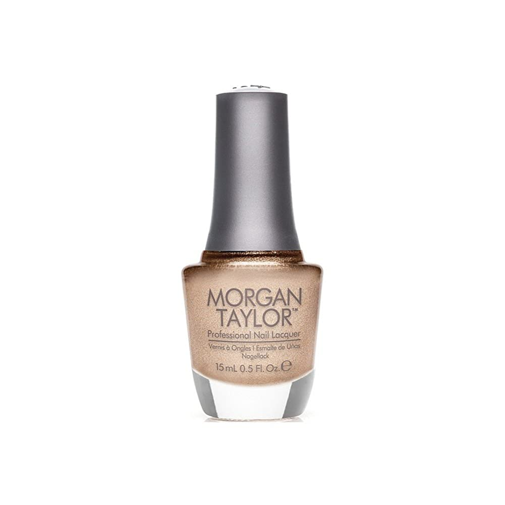 栄養経営者インフレーションMorgan Taylor - Professional Nail Lacquer - Bronzed & Beautiful - 15 mL / 0.5oz