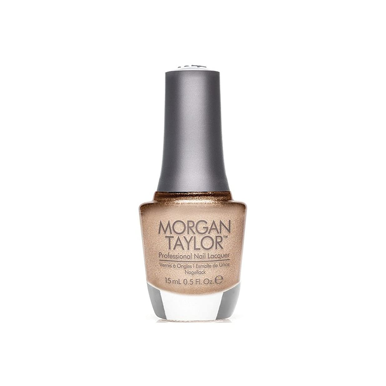 ディベート実業家血まみれのMorgan Taylor - Professional Nail Lacquer - Bronzed & Beautiful - 15 mL / 0.5oz