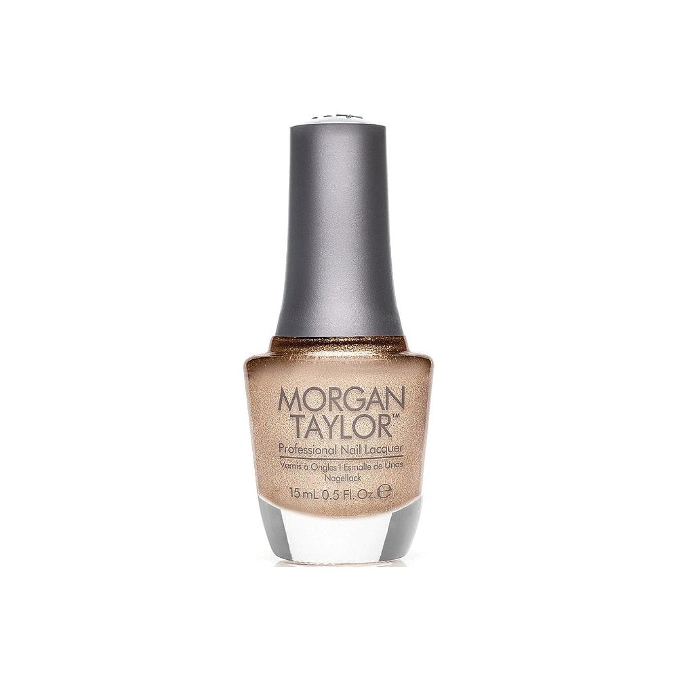協力するシプリー守るMorgan Taylor - Professional Nail Lacquer - Bronzed & Beautiful - 15 mL / 0.5oz
