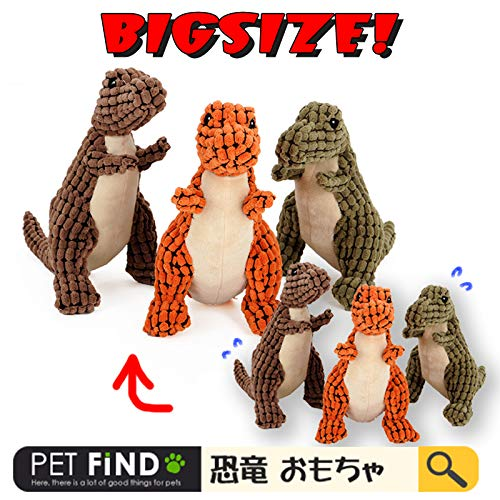 恐竜 おもちゃ ビッグサイズ 犬のおもちゃ DOG TOY 犬 鳴き笛 ストレス解消 音が鳴る 話題のおもちゃ グリーン