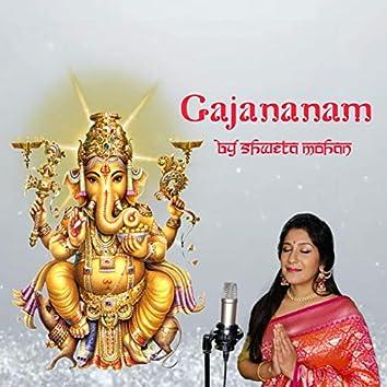 Gajananam Bhoota Ganadhi Sevitam (Shloka by Shweta Mohan)