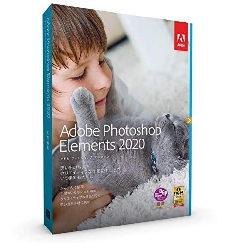 Adobe Photoshop Elements 2020|通常版|パッケージ版|Windows/Mac対応