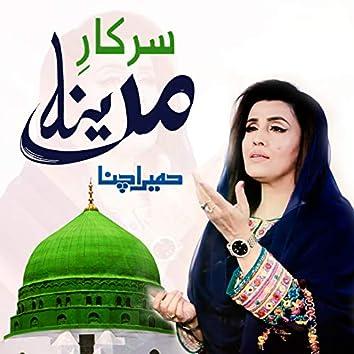 Sarkar Madina Saww - Single