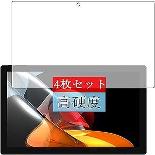 4枚 Sukix フィルム 、 CHUWI Ubook 11.6インチ 向けの 液晶保護フィルム 保護フィルム シート シール(非 ガラスフィルム 強化ガラス ガラス ) 修繕版