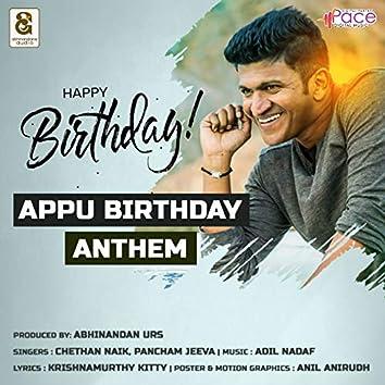 Appu Birthday Anthem