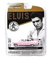 "GREENLIGHT 1:64SCALE HOLLYWOOD ""ELVIS"" ""1955 CADILLAC FLEETWOOD SERIES 60""(PINK) グリーンライト 1:64スケール ハリウッド 「エルヴィス」「1955 キャデラック フリートウッド シリーズ60」(ピンク) シリーズ14 [並行輸入品]"
