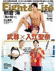 Fight&Life(ファイト&ライフ) (vol.87)