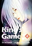 King's Game Vol. 4 (English Edition)