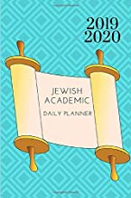 2019 2020 Jewish Academic Daily Planner: Small Mini Calendar To Fit Purse & Pocket; Ultra Portable Slim Monthly & Weekly Goals Journal With Quote For Student & Teacher; From Jul 2019 - Jun 2020