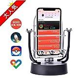 (2020最新 )スマホスタンド フレキシブル回転スイング バランスボール 歩数を増やす スピード調節 稼ぐ 永久運動 携帯電話自動スイング USB給電 振り子教育玩具 ポケモンゴー Pokemon GO & walkr Google Fitスマホスタンド すぐ