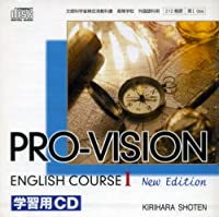 PRO-VISION ENGLISH COURSE I New Edition 学習用CD