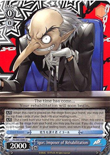 Igor: Imposer of Rehabilitation - P5/S45-085 - U - Persona 5