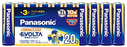 パナソニック エボルタ アルカリ乾電池 単3形 LR6EJ20SW 1パック 20本