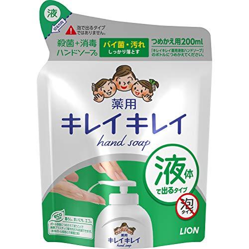キレイキレイ 薬用液体ハンドソープ シトラスフルーティの香り 200ml 詰め替え用