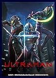 クロックワークス スリーブコレクションVol.41 ULTRAMAN 集合