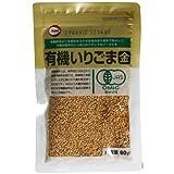 有機いりごま(金) 60g 【カタギ食品】